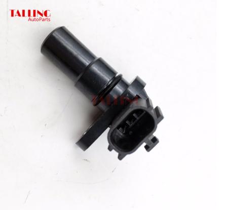 Transmission speed sensor 31935-X420A 31935-8E005 31935-1XF00