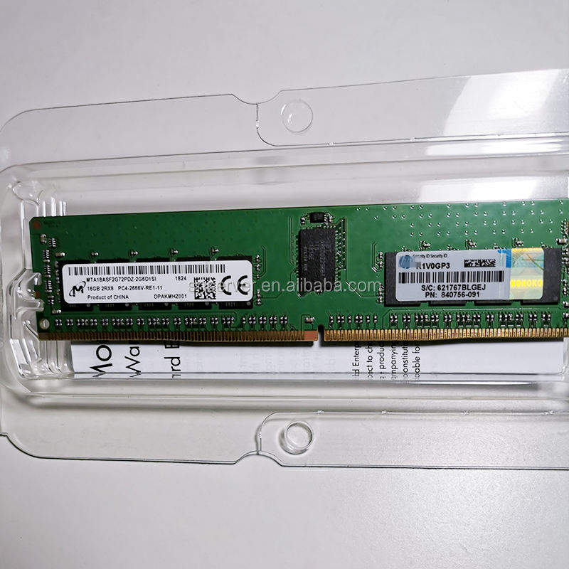 Brand New! 44T1480 1g (1x1g) Single PC3-10600 CL9 ECC Ram DDR3-1333 LP RDIMM