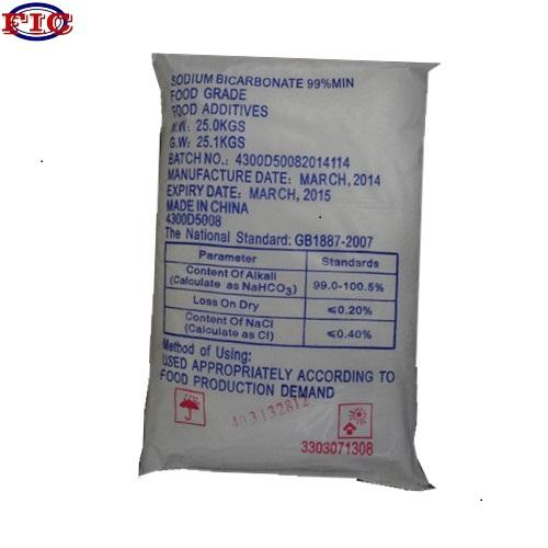 Yuhua brand sodium bicarbonate price food & tech& feed grade SBC baking soda
