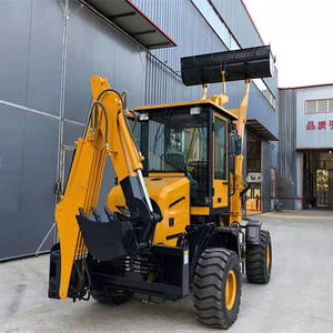 จีนล้อ MINI backhoe Loader Towable backhoe และ Excavator