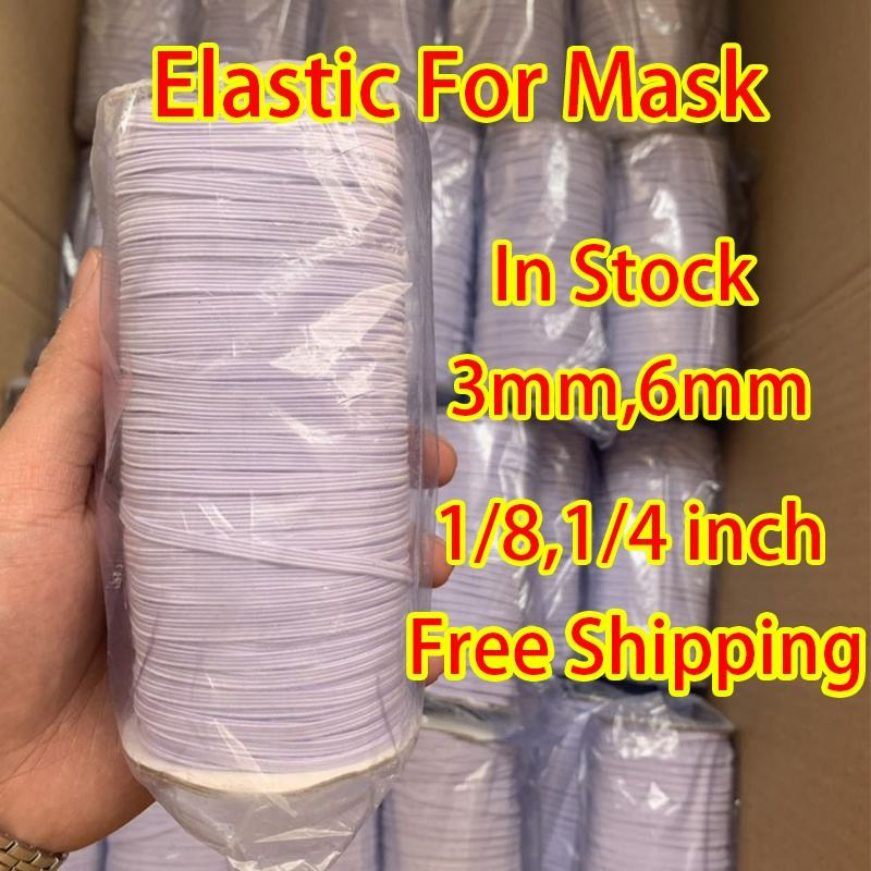 Ready To Ship elastic cord for mesk 0.3cm 0.6cm 1/8'' 1/4'' elastic braid webbing elastic band string rope tape ear loop