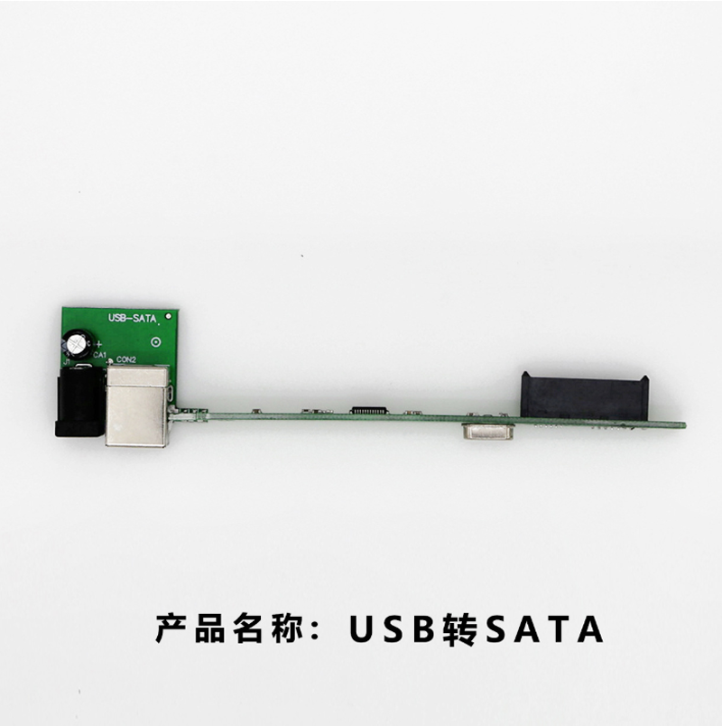 PCBA manufacturer China pcba manufacturer sata to usb pcb