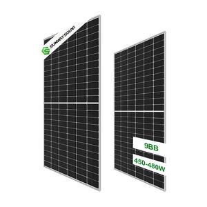 High Efficiency 265 Watt Solar Panel Alibaba Com