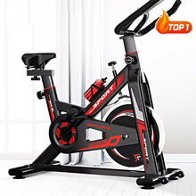 Free Shipping Exercise Bike Home Ultra-quiet Indoor Weight Loss Pedal Exercise Bike Spinning Bike Indoor Fitness Equipment