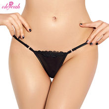 Four color High quality women transparent sexy lace up g string
