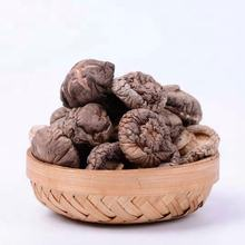 Yunnan Loose Dried Shiitake Mushroom Wholesale Unisex Nourishes Body Uniform Size No Additives