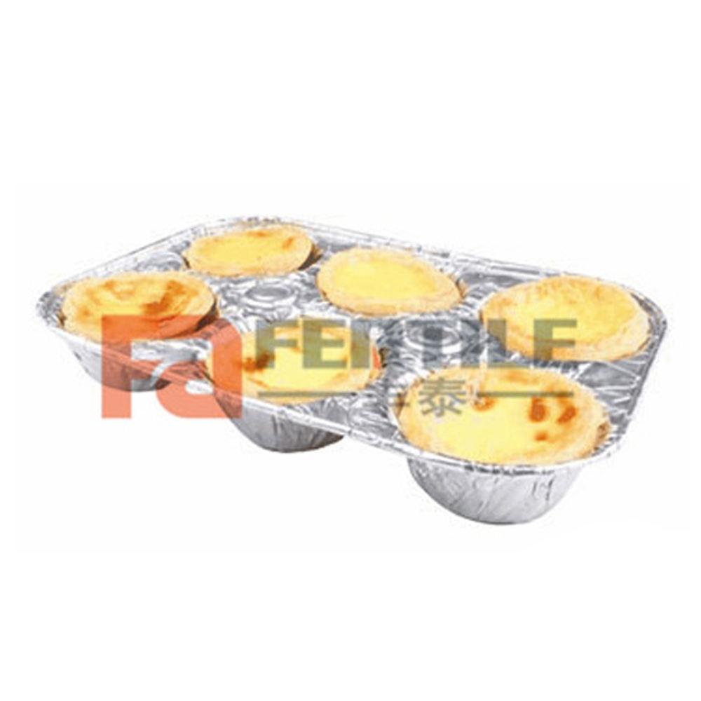 112301 антипригарное алюминиевое ПЕРФОРИРОВАННОЕ противень 6Cup торт противень фольги формы для выпечки для продажи