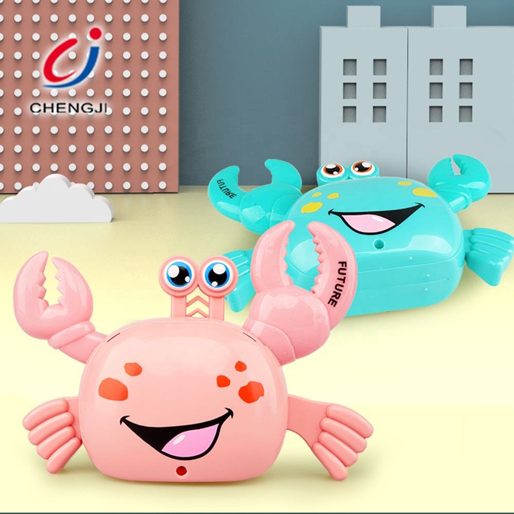 Amazon top seller cheap plastic crab china electronic child children's toys for kids