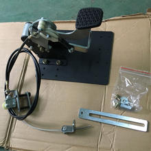 Dual Brake Pedal for Driving Instructors Passengers