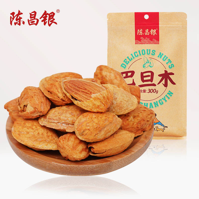 Wholesale Sweet California Almond Nuts Kernels