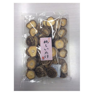 Wonderfully healthy high quality raw fresh button xianggu dry mushroom