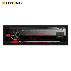New 2020 One-din MP3 player  FY8572M