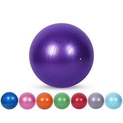 PVC thickened explosion-proof yoga ball 45cm55cm65cm gym fit