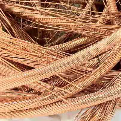 China products/suppliers. Pure Mill-Berry Copper Wire Copper Scrap Copper Cathode Tube Metal Foil Blister