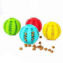 wholesale dog toys rubber puzzle treated  ball pet IQ Toy dog chew toys