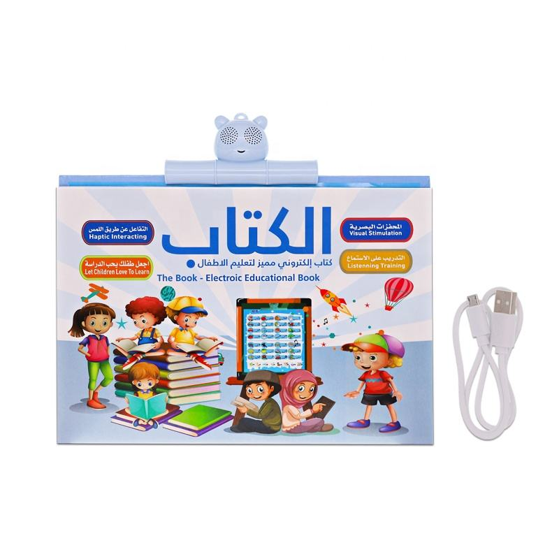 Islamic talking book english and arabic education toys electronic educational book for kids with QT0857