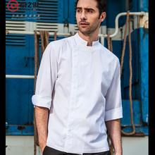 Checkedout uniform three quarter sleeves 100% cotton chef jacket for hotel and restaurants