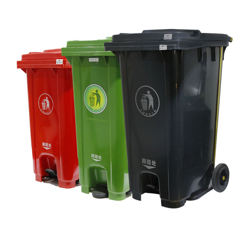 outdoor garbage bin cover 240 liter plastic foot pedal waste bin street dustbin