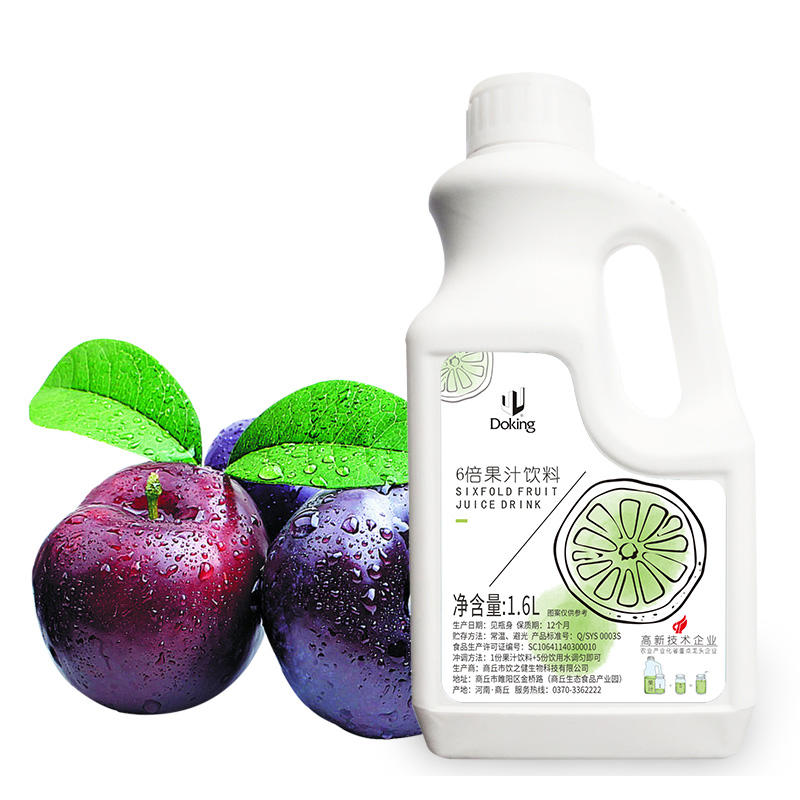 New 6 Times Concentrate dark plum Syrup For Fruit Drinks sixfold fruit juice drink