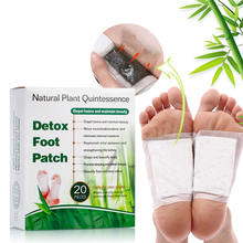 CE approved OEM manufacturer bamboo vinegar detox foot pad/patch