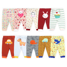 5PCS Pack Newborn Clothing Baby Cotton Trousers Unisex Baby Pants