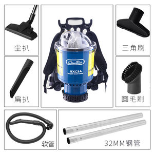 Hot sale Portable 1000W 4L Backpack Bag Dry Vacuum Cleaner