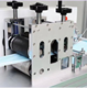 automatic disposable 3 ply facemask blank making machine ear loop welding machines