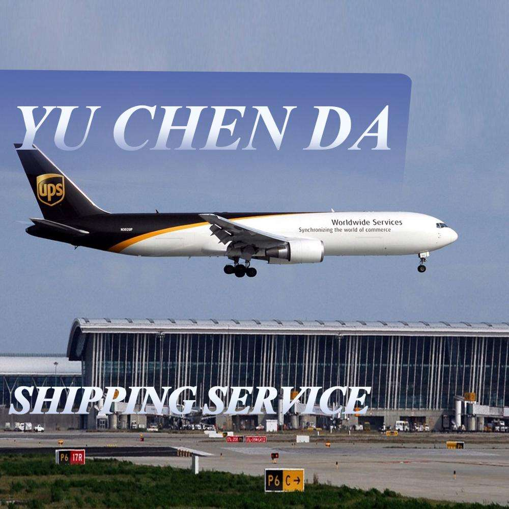 The cheapest door-to-door freight forwarding service from China to Malaysia/Korea/Philippines SKype:13802269634