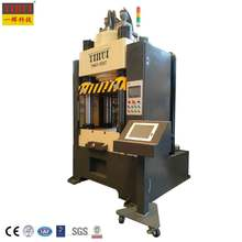 150 Ton Hydraulic Press Cold Forging Machine Equipment For Gear