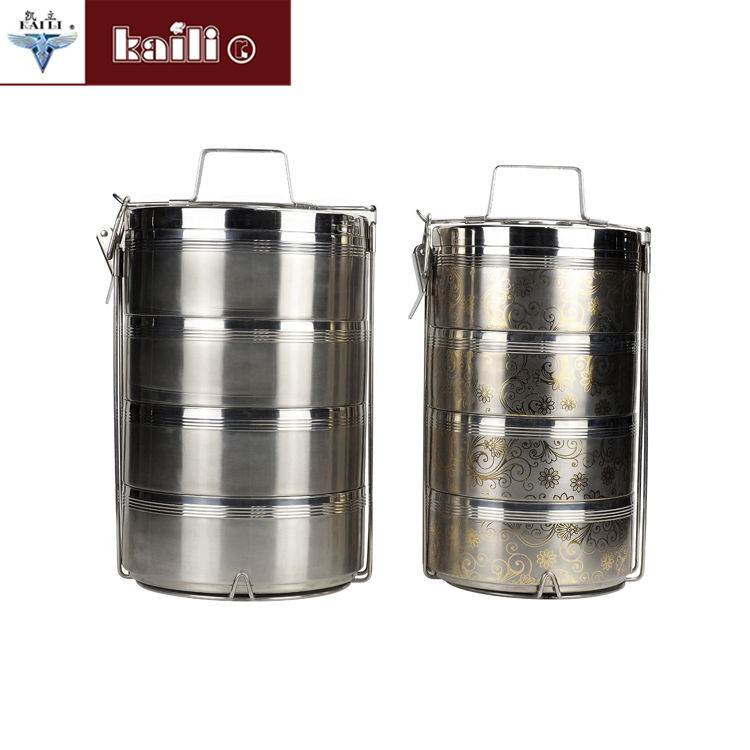 20cm Four layer Wholesale Stainless Steel 201 Food storage containers insulated big capacity food lunch box