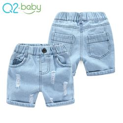 Summer boys mid wasted beach sport five kids shorts baby pants alkz8823
