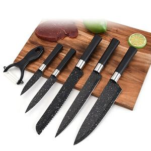 Ready To Ship Stocked Japanese Style Non-Stick Color Coating Stainless Steel 6pcs Kitchen Knife Set With Peeler