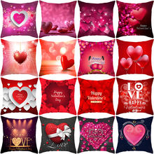 45*45cm Happy Valentine's Day Gifts Pillow Case Wedding Party Decoration Happy New Year Gifts