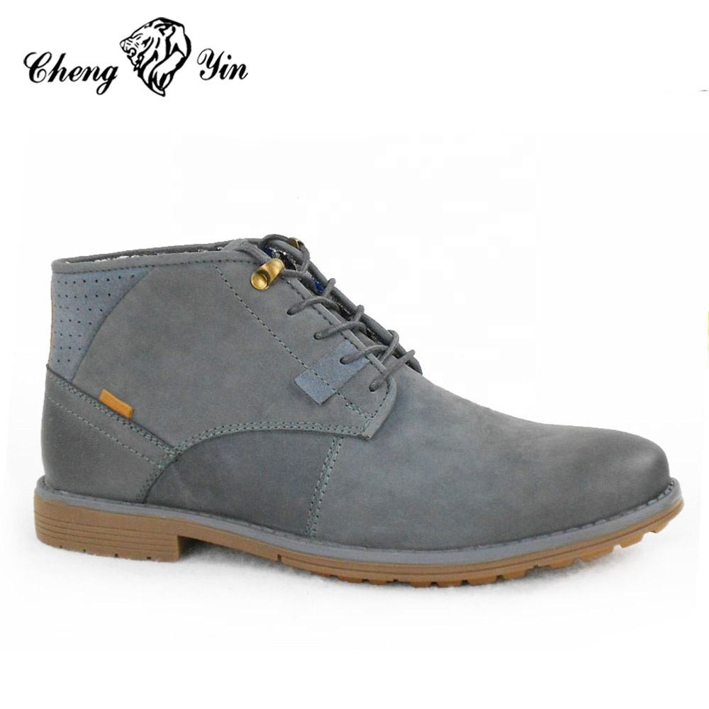 Cool Style Low Cut Soft Coffee Suede Leather Boots For Men