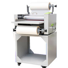Made In China Printing Shop High Quality Automatic Laminator One Side Laminating Machine for Books