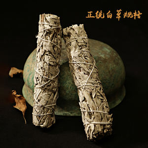 Californian White sage smudge sticks incense dried leaf leaves bundles kits bulk wholesale