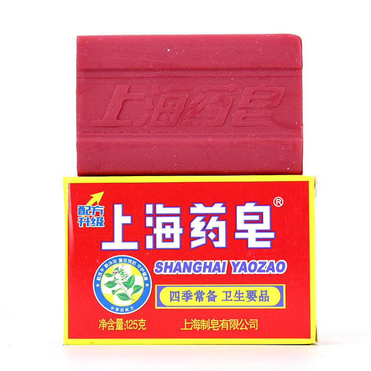 Wholesale Medical Soap Sterilization Natural Nourishing Handmade Perfumed Germicidal Soap For Body Health