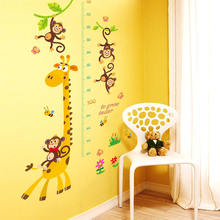 Top Lovely Giraffe Removable Wall Stickers Children's Height Sticker For Living Room Bedroom Wall Sticker Decoration