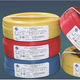 2.5 mm electrical wire prices list of wire electrical house wiring