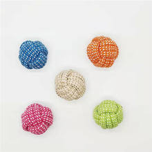 Hot selling products cotton rope balls toy pet bite dog toys chew ball