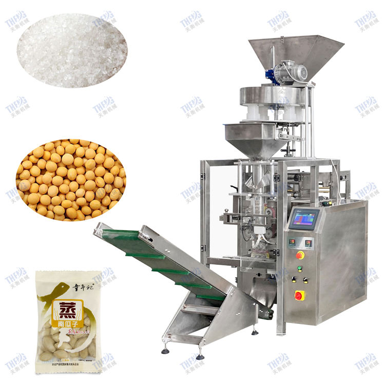 Automatic vertical granule packing Grain Rice Sugar Bean Weighing Packaging Machine for sale