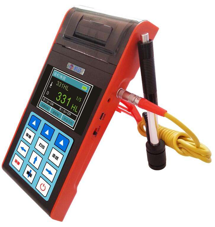 Portable Hardness Testing Machine,Portable Hardness Tester In Testing Equipment