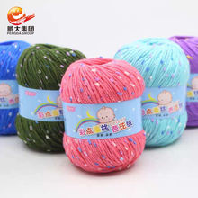 china fancy baby yarn 50 grams color point blend cotton acrylic yarn for sweater knitting