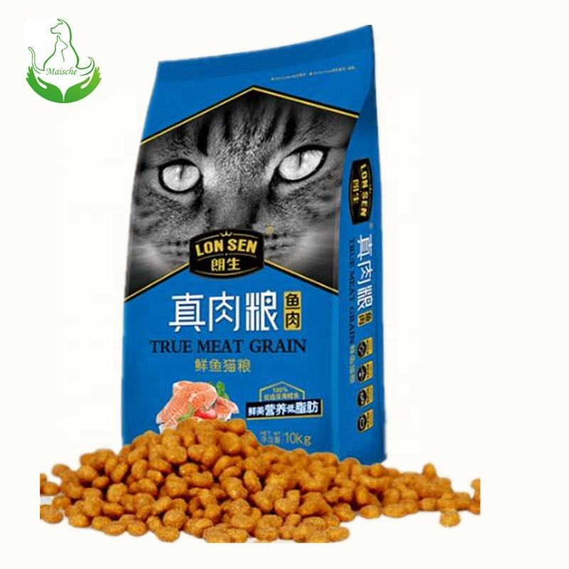 1.6KG 100% Natural Pet food wholesale Bulk Dry Cat Food