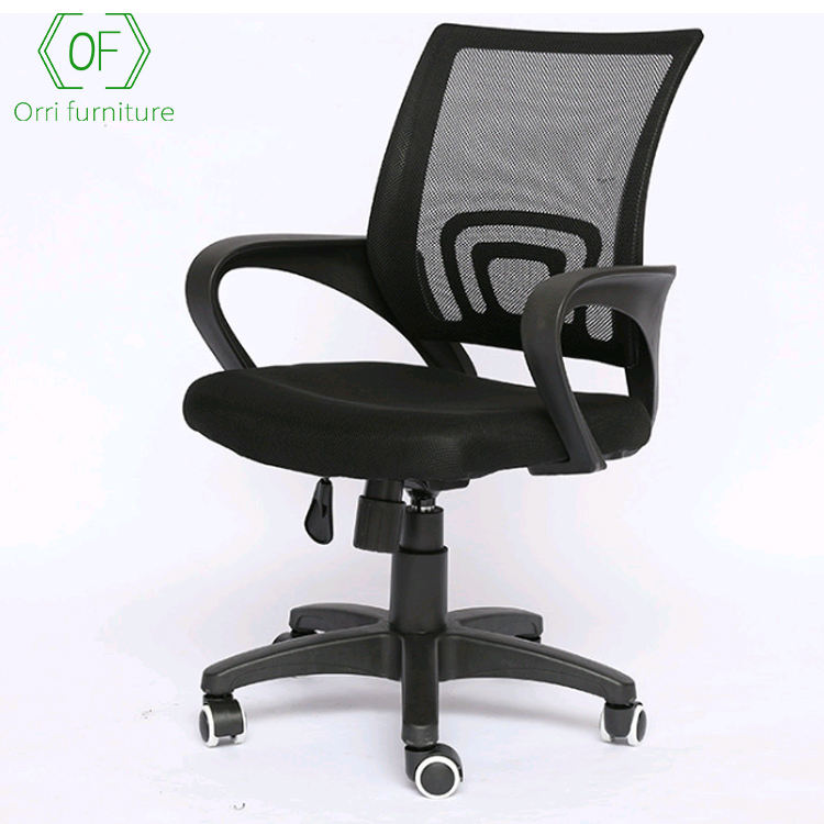Orri Furniture classic china fashionable modern high-tech comfortable armrest office chairs