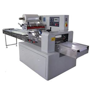 HM-250B-1 small automatic flow horizontal packing and fill in bag machine
