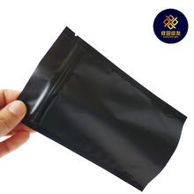 foil lining 4x6 inch stand-up mylar matte black plastic coffee package bag with zip lock strip doypack zipper food storage pouch