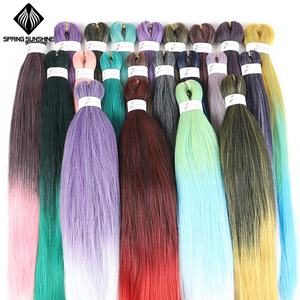 Ombre Expression Professional Ultra EZ Braid Hair Yaki Synthetic Jumbo Crochet Hair Braids Pre-stretched Easy Long Braiding Hair