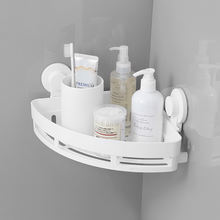 Suction Cup Shower Shelf Storage Basket Bathroom Corner Rack