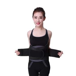 A healthy and beautiful waist starts with an exercise belt that keeps our waistline slim